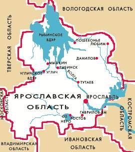Карта ярославль где находится
